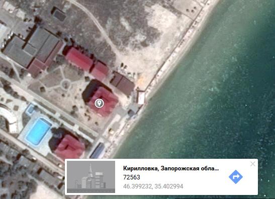 Добавить базу отдыха, азовское море