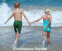 Безопасный отдых на Азовском море