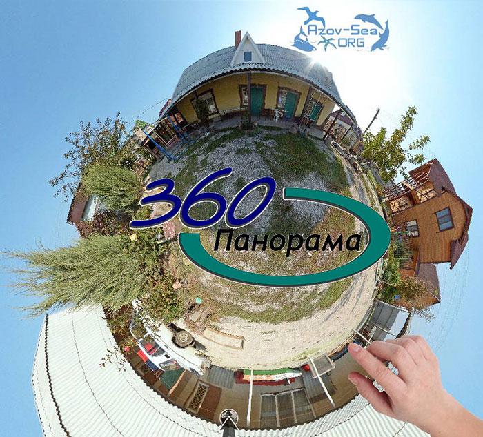 Степановка Первая, Азовское море
