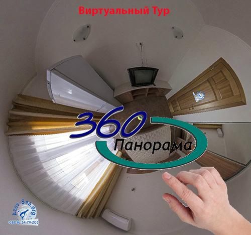 Пансионат Sunrise, Степановка Первая