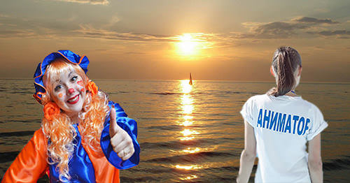 Аниматор. Азовское море.