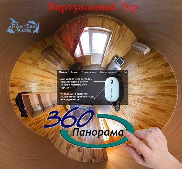 База отдыха Ксения. Степановка Первая. 3-х Комнатный номер.
