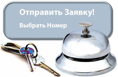 Бронировать номер. Степановка Первая. Отдых на Азовском море.