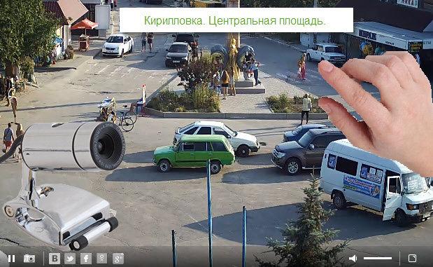 Веб-камера Кирилловка. Центральная площадь.