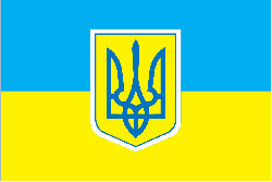 Бронирование номеров для жителей Украины