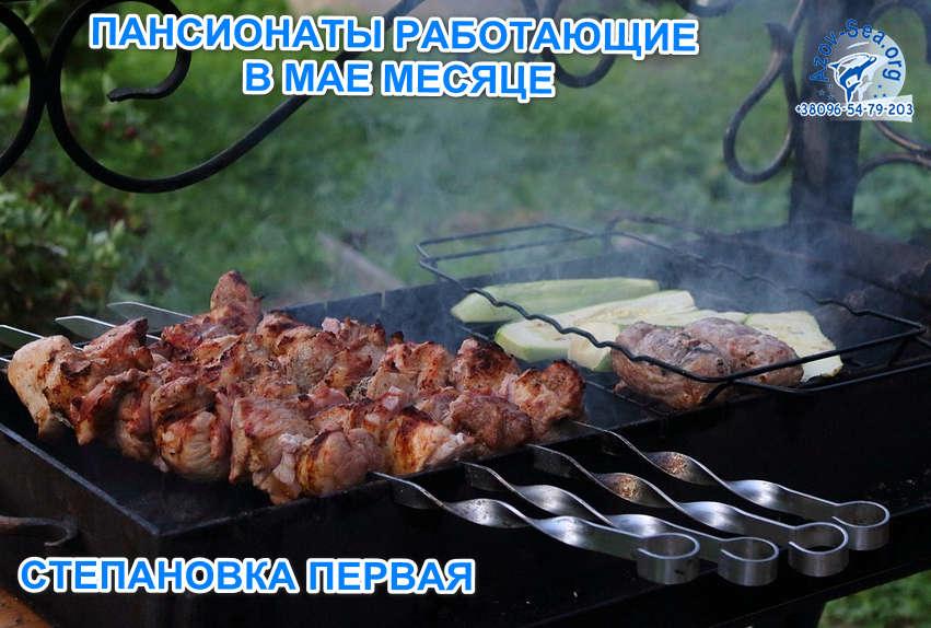 Майские праздники на Азовском море.