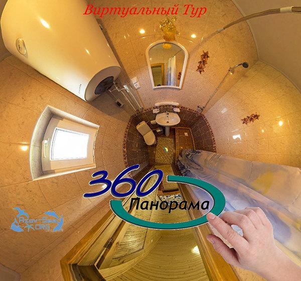 Туалет и душ в пансионате София