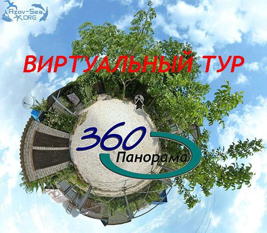 Степановка Первая, Пляжный домик