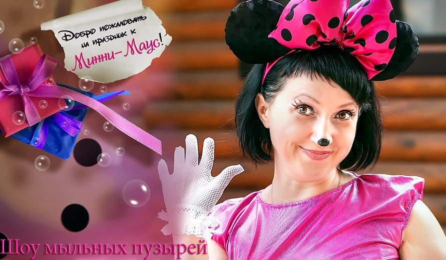 Азовское море - Аниматоры, развлечение для детей.