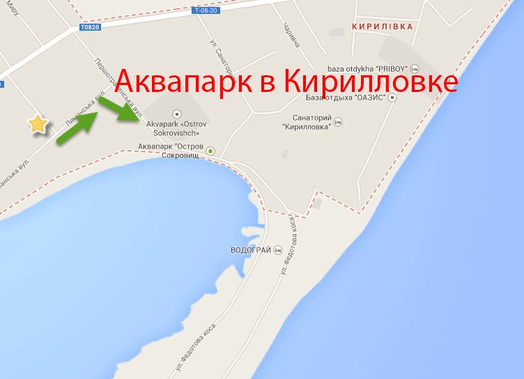 Карта. Аквапарк Кирилловка.
