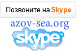 Азовское Море - Степановка