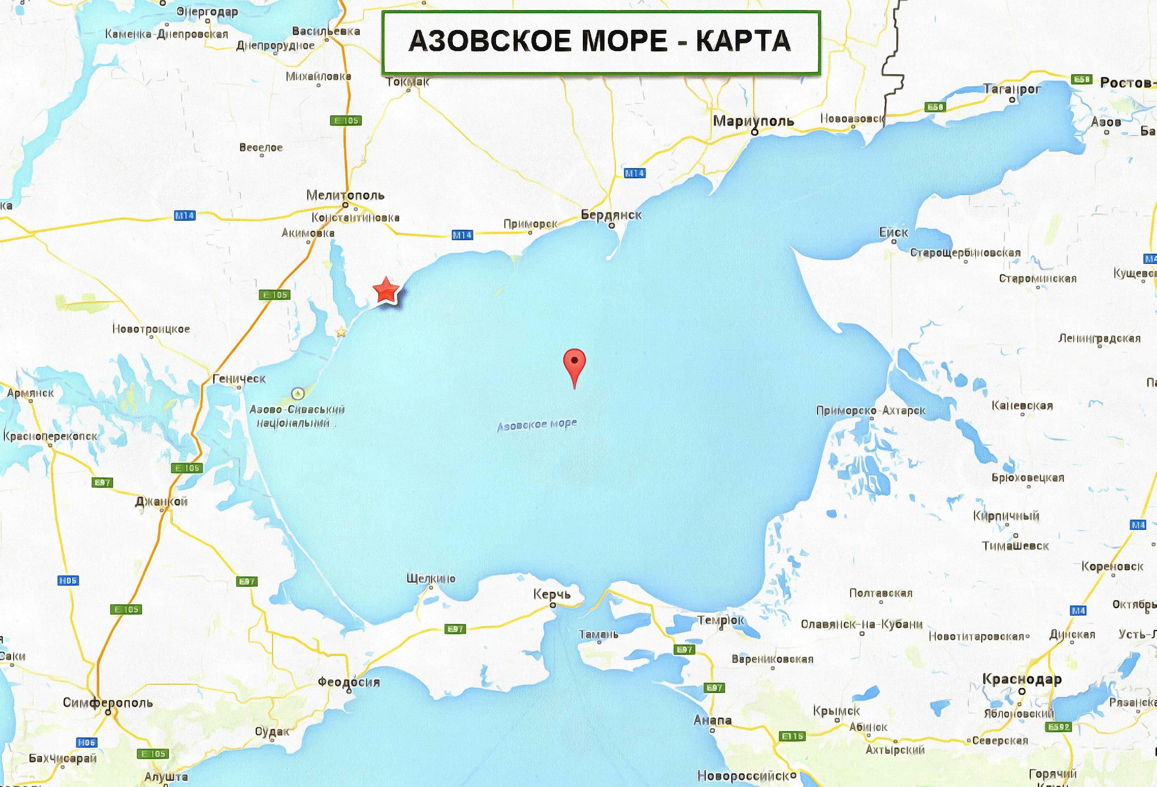 Все о азовском море доклад 7869