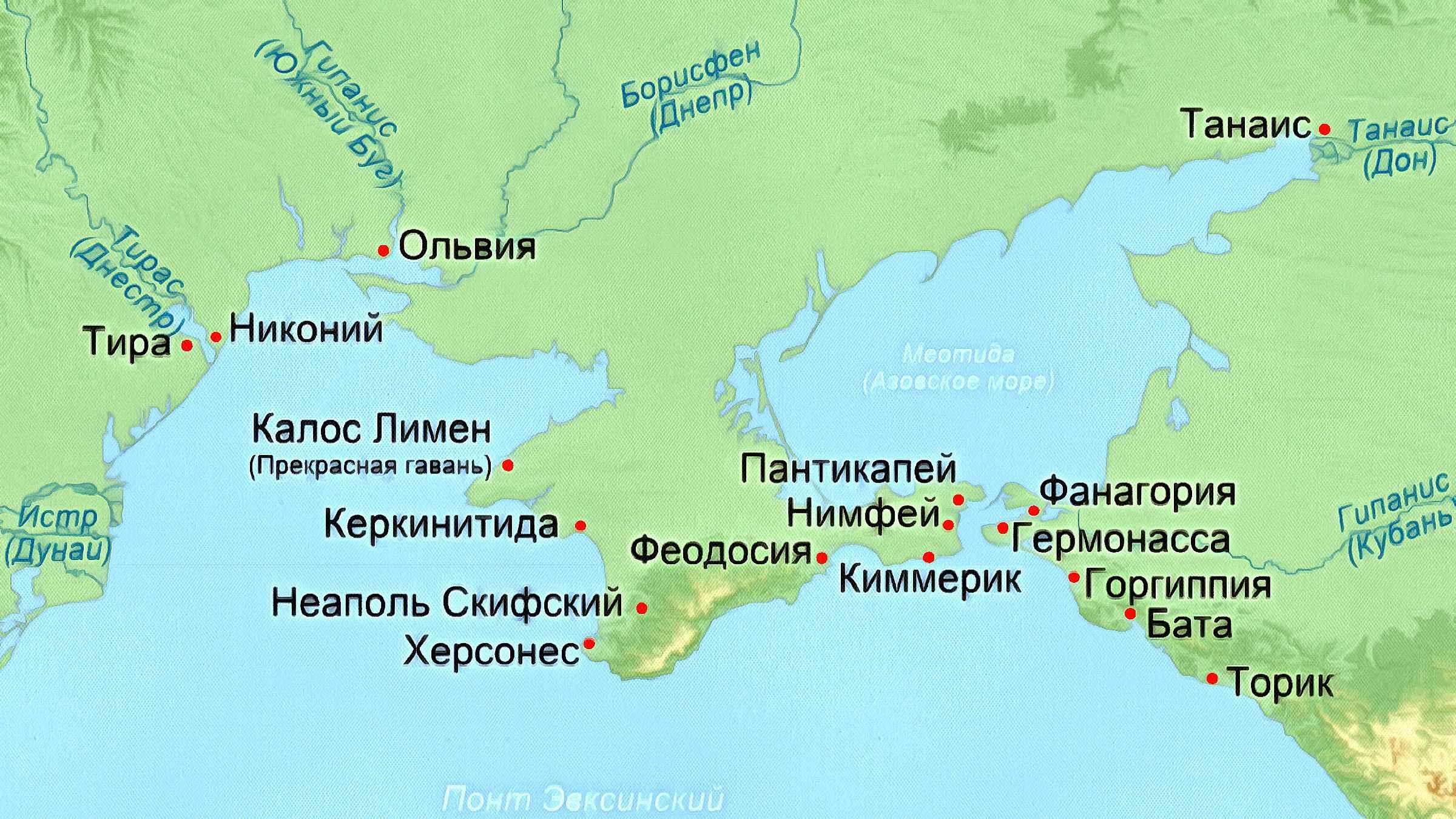 Азовское море. Карта греческих поселений. Меотида.