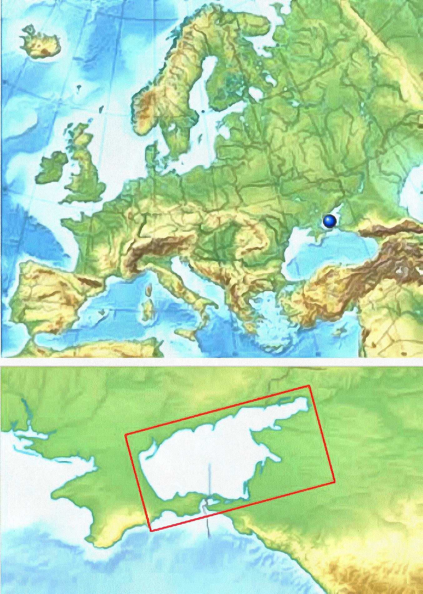 Азовское море. Карта.