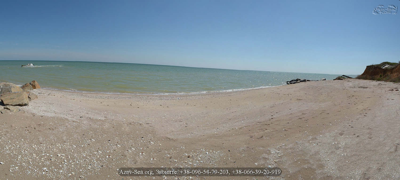 Пляж возле базы отдыха Уютный дворик. Степановка Первая.