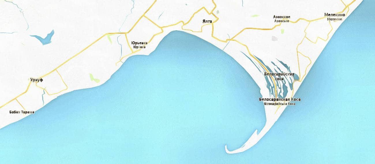 Белосарайская Коса. Отдых на Азовском море