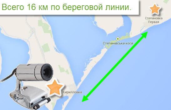 Кирилловка Веб-Камера