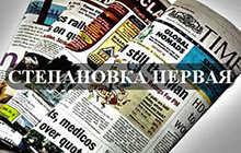 Новости Азовское море