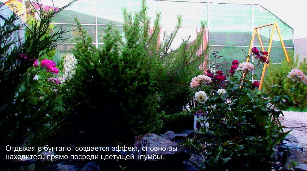 Бунгало у моря - Степановка Первая