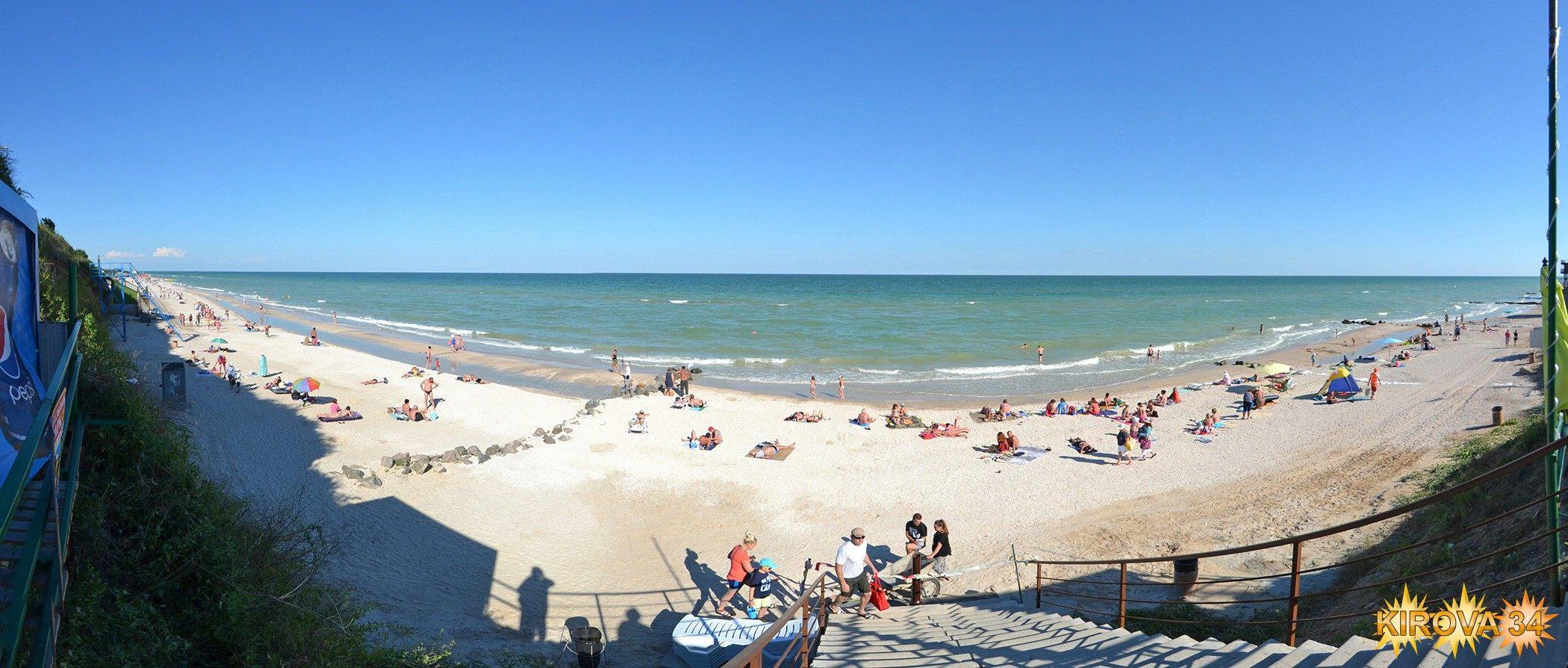 Ближайший пляж к гостевому дому КИРОВА 34. Кирилловка.