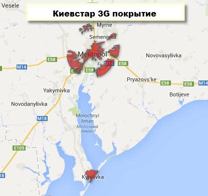 Карта покрытия Киевстар. Степановка Первая.