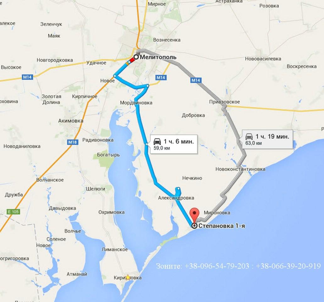 Карта. Как доехать в Степановку Первую из Мелитополя