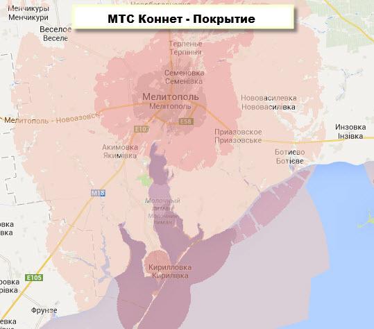 Карта покрытия МТС Коннект. Степановка Первая.