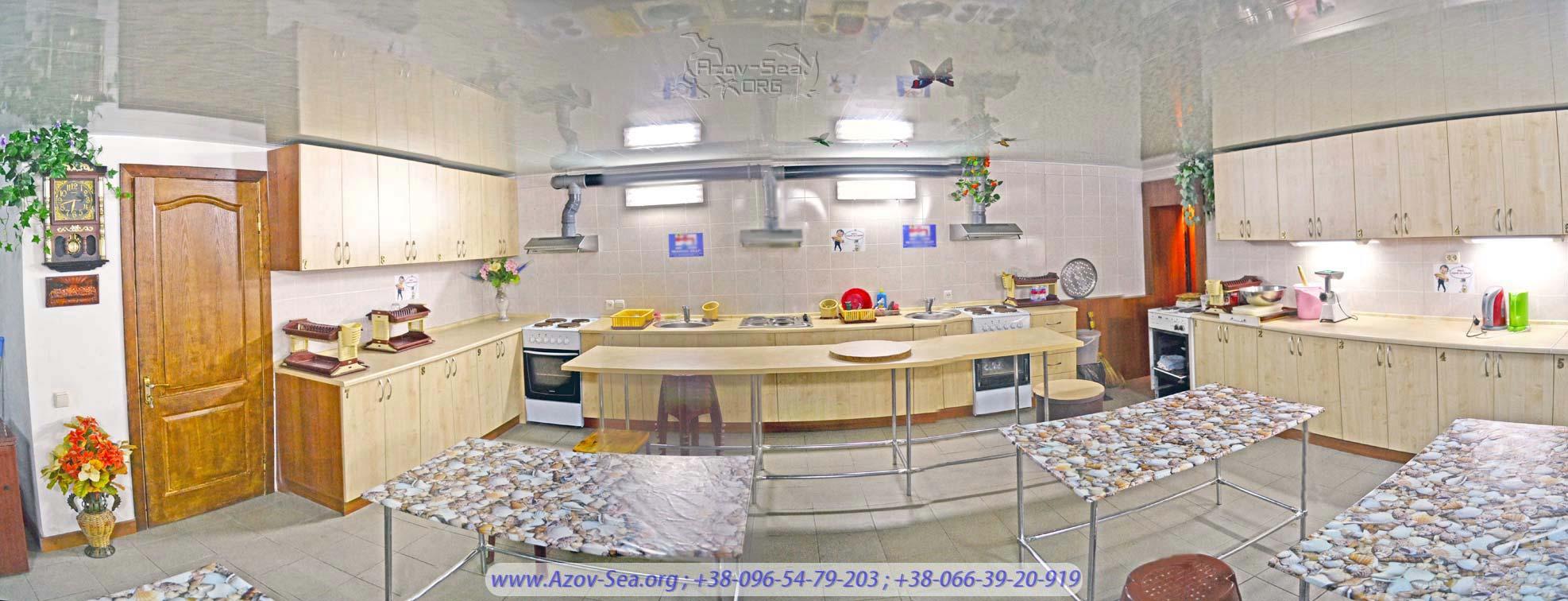 Большая кухня в Вашем распоряжении