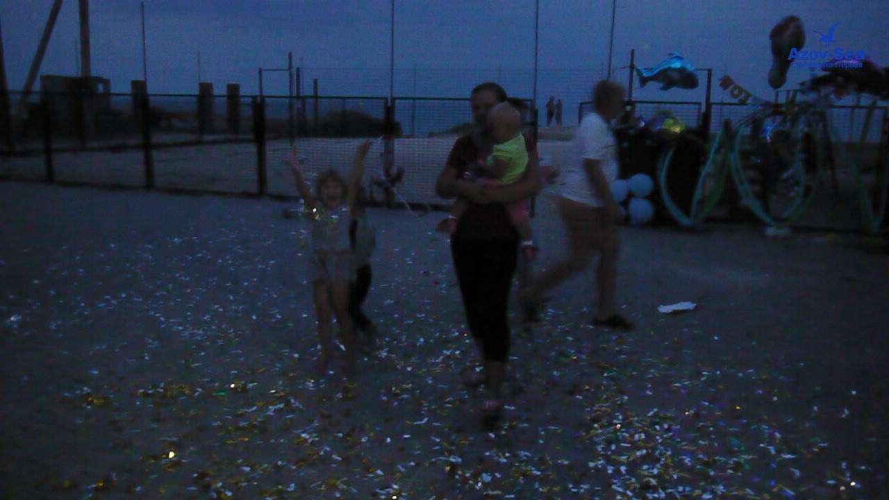 День рождение. Отдых на Азовском море.