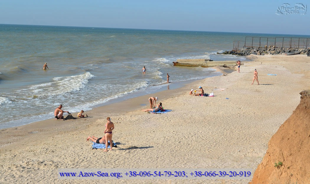 Люди на пляже -  Степановка Первая.