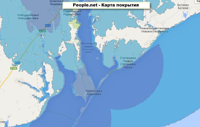 Карта покрытия. People Net -  Степановка Первая.