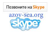 skype степановка первая