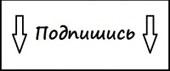 Азовское море - Группа Вконтакте