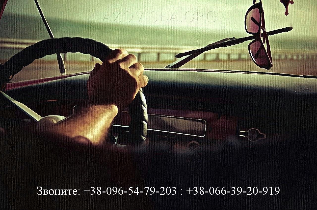 Трансфер, Доставка из Мелитополя в Степановку -1