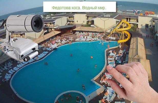 Веб-камера Кирилловка. Федотова коса. Водный мир.