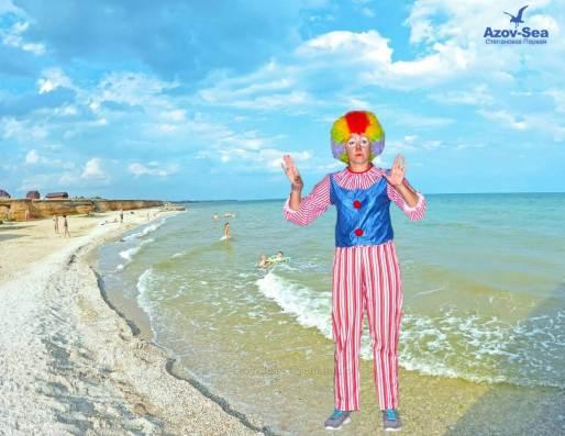 Аниматор. Отдых на Азовском море.