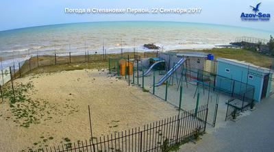 Азовское море Вебкамера