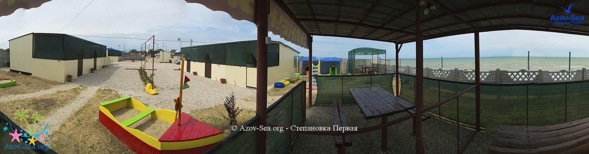 База отдыха Солнечный Берег. Степановка Первая