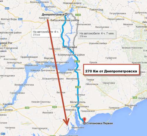 Как доехать к Азовскому морю из Днепра.